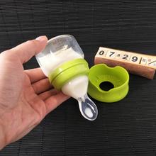 新生儿ge水带勺奶瓶fa璃防摔保护套60ml(小)号初生婴儿喂水喂药