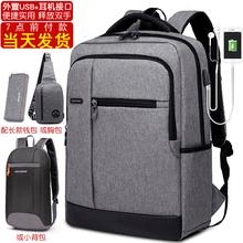 商务男ge双肩包韩款fa简约电脑包休闲女旅行包时尚