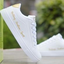 202ge新式春季(小)ge夏季白鞋男士休闲韩款百搭内增高男鞋板鞋子