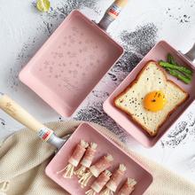 玉子烧ge家用煎饼烙tu锅神器煎牛排专用早餐锅(小)平底不粘煎锅