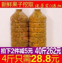广西速ge肉原浆酱汁tu邮