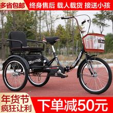 老年三ge车的力车老tu车脚蹬双的车脚踏车成的三轮车接送(小)孩
