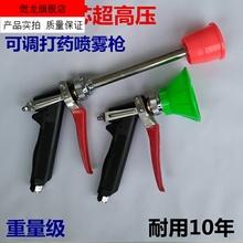 。用高ge机动喷雾器tu药机果树喷药可调雾化防风喷头远射喷枪