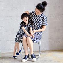 夏装女ge韩款条纹洋gu样的亲子装连衣裙/休闲宽松母女装裙子
