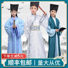 春夏式ge童古装汉服ji出服(小)学生女童舞蹈服长袖表演服装书童