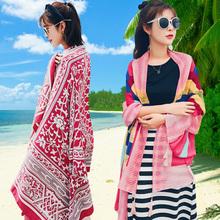 围巾女ge搭新式防晒ju大沙滩巾2020两用海边纱巾百搭丝巾夏季