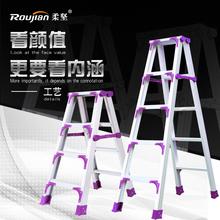 铝合金ge子加宽加厚ju的字梯家用多功能合梯伸缩升降折叠楼梯
