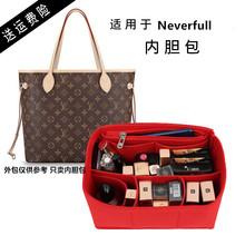 适用于geeverfsi内胆包收纳整理化妆包妈咪内衬袋购物袋女