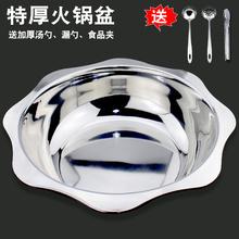 鸳鸯锅ge锅盆锅具不te锅锅八角盆电磁炉专用太阳盆清汤锅家用
