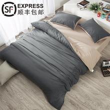 纯色纯ge床笠四件套te件套1.5网红全棉床单被套1.8m2床上用品