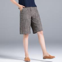 条纹棉ge五分裤女宽te薄式松紧腰裤子中裤亚麻短裤格子六分裤