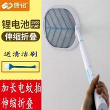 康铭充ge式家用 伸tu加长usb锂电池打苍蝇捕灭蚊子神器