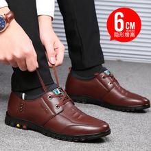 201ge春季男士青wa皮鞋商务休闲鞋男透气系带内增高6cm男鞋子