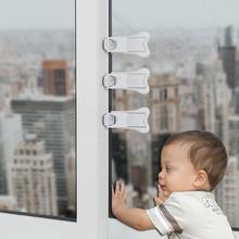 3个装ge宝宝移门锁wa窗宝宝防护 窗户固定器阻推器