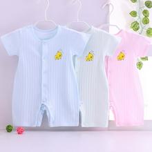 婴儿衣ge夏季男宝宝xu薄式短袖哈衣2019新生儿女夏装睡衣纯棉