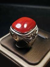 凉山南ge玛瑙戒指天xu满肉柿子红霸气时尚保真男士红宝石戒指