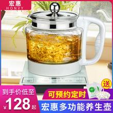 宏惠Lge-516台xu养生壶分体加厚玻璃煮茶器灵芝壶中药燕窝壶