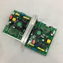 启迈斯ge制器Q55xu500 T600 MQ7 858 Q7L电路板下控电源板