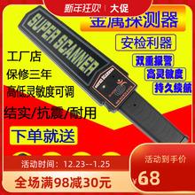 儿园门ge快递包裹手ya式金属探测器棒幼安检扫描仪(小)型高精度