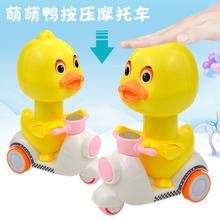 宝宝按ge式(小)黄鸭回yi具车宝宝早教益智(小)孩趣味惯性汽车