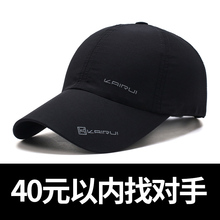 帽子男ge天遮阳帽黑yi户外防晒百搭钓鱼棒球帽速干薄鸭舌帽女