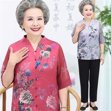 奶奶夏ge短袖妈妈唐yi年的女70岁60老的衣服夏天套装太太服装