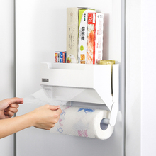 无痕冰ge置物架侧收ao架厨房用纸放保鲜膜收纳架纸巾架卷纸架
