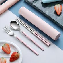 便携筷ge勺子套装餐ng套单的304不锈钢叉子韩国学生可爱筷盒
