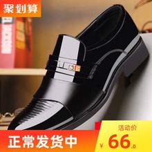 商务正ge皮鞋男士内bi鞋秋季青年韩款英伦黑色圆头休闲鞋透气