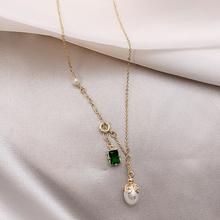2019夏ge新款高级感bo珠绿宝石气质时尚优雅锁骨链项链女