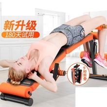 多功能ge腰器收腹机de身器材家用仰卧起坐板新型瑜伽倒立机