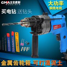 电钻 ge用冲击钻多di用手电钻电锤家用微型