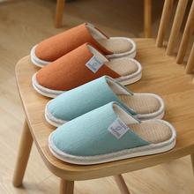 秋冬季ge头亚麻拖鞋di居用室内地板加厚防滑布艺防臭