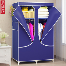 (终身ge后) 衣柜di纺布简易布衣柜 收纳 布衣橱 折叠