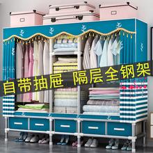 带抽屉ge易布衣柜家di加粗加固收纳柜子布艺单双的组装宿舍挂