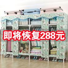 简易布ge柜钢管加粗di童布艺组装单双的全钢架简约现代经济型