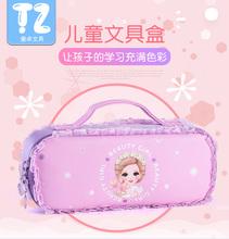 (小)学生ge袋女韩款时ge大容量多功能文具盒宝宝可爱女生铅笔盒