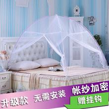 免安装ge古包蚊帐1ge床1.8m米双的家用宿舍有底支架1.2m单的学生