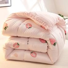 水洗棉ge子冬被加厚ge芯春秋被褥双的棉被单的学生宿舍