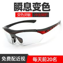 拓步tger818骑hu变色偏光防风骑行装备跑步眼镜户外运动近视