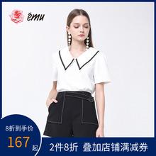 emuge纺衬衫女2hu年夏季新式白色气质轻熟休闲有垂感薄短袖上衣