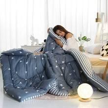 男女冬ge寝室宿舍大hu.2m1.5m1.8m米双单的床全棉被子丝棉被芯