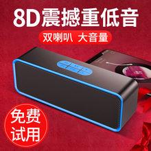 大音量ge牙音箱无线hu钱提示二维码语音播报器(小)音响双喇叭低音炮便携式(小)型3d环
