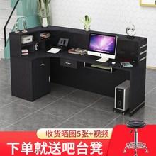 收银台ge台简约现代hu市理发服装店铺美容院前台接待台吧台桌