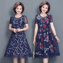 8妈妈ge连衣裙20ji装新式中老年女短袖中长式中年大码雪纺网纱