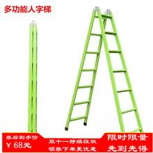伊迈尔ge程梯子家用ji加厚钢管的字梯一字梯攀爬扶梯伸缩梯