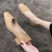 时尚方ge高跟鞋粗跟ji搭黑色工作2020新式性感单鞋女鞋18