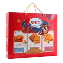 华美干ge盒588gle包年货送礼盒礼品福袋糕点休闲零食