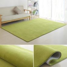 家用客ge茶几地垫沙le屋(小)地毯女生房间卧室床边宝宝子