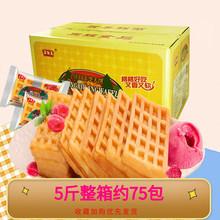 原味整ge5斤 西式le饼干营养早餐面包(小)蛋糕宝宝零食品